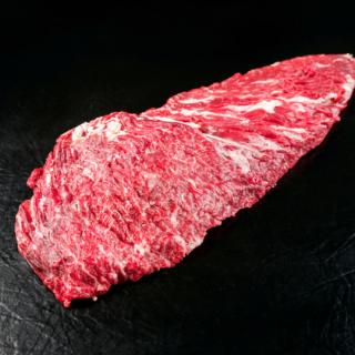 Flap Meat Australien